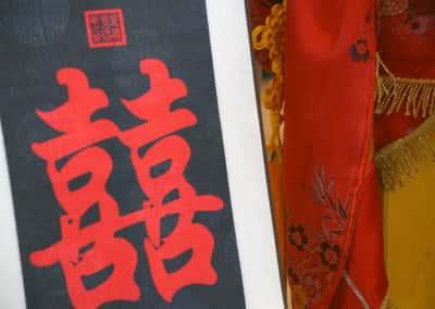 07_013016_ChineseDomes_0125
