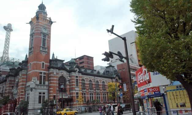Yokohama: The city Milwaukee's ramen shop was named after