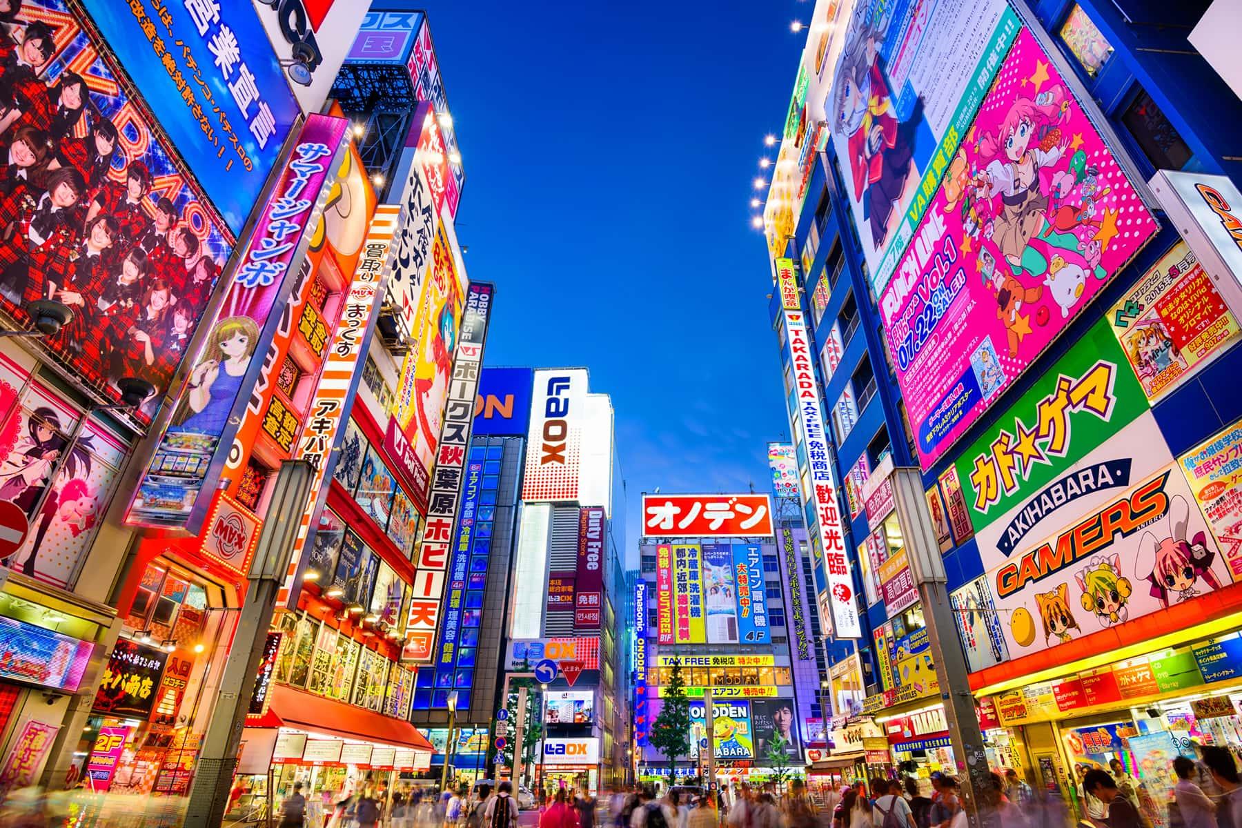 """Image result for tokyo japan"""""""